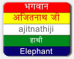 Tirthankar