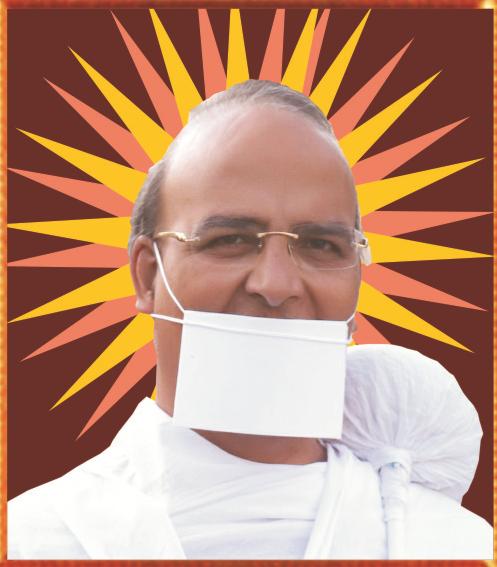 Shraman Sangh Yuva Acharya